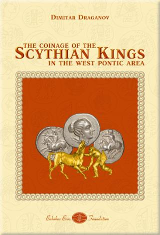 The Coinage of the Scythian Kings in the West Pontic Area. Sofia, 2015.