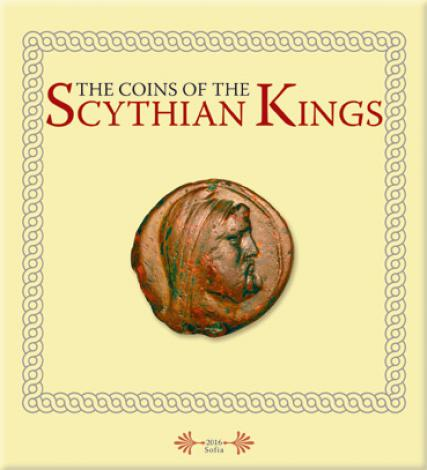 The Coins of the Scythian Kings. Sofia, 2016. (brochure, 32 pages).